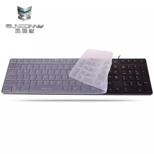 [Official Genuine] Sensoni Keyboard Protective Film SK-628 Wired Wireless Original Protective Film