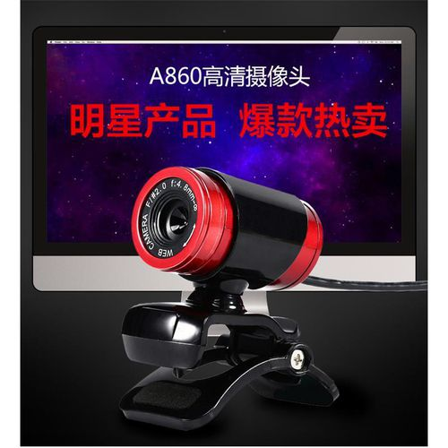 480p wired HD camera notebook USB interface desktop computer monitoring set-top box microphone free drive