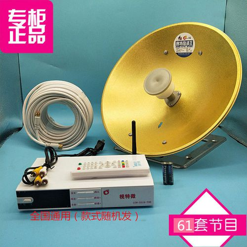 Genuine TV set-top box Genuine antenna signal receiver Genuine positioning free Nationwide