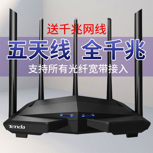 [Official Authorization] Tenda Dual-band Wireless Router Home 1200M Giga wifi Through Wall King 5G Optical Fiber