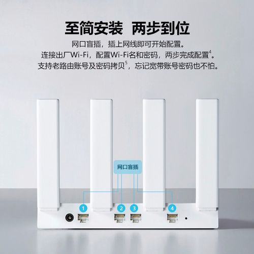 H wei WS5200 q d-core router throu the wall fiber hi -speed d l-frequency Gigabit po 5G wirel s wifi home fi d on April 11