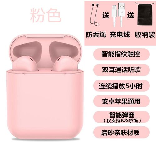 Wirel s call Bluetooth h  et binaural in- r colorful touch motion Xiaomi H wei oppo Apple  e phone universal