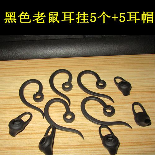 Bluetooth h  et  r hook hook universal acc sori  clip bu le movement anti-drop  r hook new soft silicone